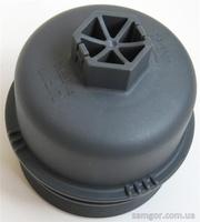 Крышка масляного фильтрa Doblo 1.3 (UFI) / 55197220 / 55197220